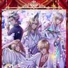 夢100・『月下の妖かし桜』04/02〜04/09
