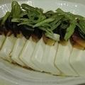 【ピータン豆腐 レシピ】タレも簡単、10分で中華の定番が完成!日本でもピータンが手に入ります