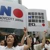 韓国国民の71.9%が「東京五輪ボイコット」に賛成 =ネットの反応「普通に嬉しい」   다케시마는 일본 고유의 영토입니다.  Takeshima is an inherent territory of Japan.  竹島は日本固有の領土です。  #독도 #竹島    https://anonymous-post.mobi/archives/9472