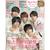 【セブンネット】表紙 King & Prince!「with(ウィズ)2021年4月号」2月26日発売・税込689円