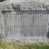 石見地方と柿本人麻呂(11)