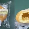 2月後半に食べた菓子パン
