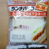 受験生ガンバれ! 「ランチパックカルビ焼肉&マヨネーズ」を食べた!