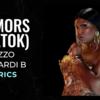 【歌詞和訳】Rumors:ルーマーズ - Lizzo & Cardi B:リゾ & カーディ・B