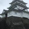 【小田原城】城郭の広さと最上階の展望から昔の姿を想像?堅城・小田原城に行ってきた