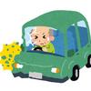 高齢者運転に思う事。規制で事故は無くせるのか。