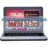 ASUS Chromebook C202SAが再値下げ&クーポンで17,240円に!!