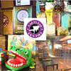 【オススメ5店】烏丸御池・四条烏丸(京都)にあるアミューズメントが人気のお店