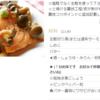 鮭レシピ10選まとめ!つくれぽ1000以上の簡単人気レシピ