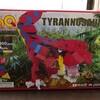 【ラキュー ティラノサウルス】知育玩具、4歳の息子が作ってみました!