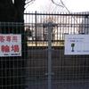 京都外国語大学10号館の来客用駐輪場にあった喫煙所が移動