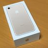 iPhone7ユーザーが思うiPhone7 Plusの魅力的な2つの機能