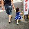 1歳を過ぎてもしばらく歩かなかったむすめと、やっと手を繋いで歩けるようになるまで