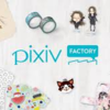 pixivファクトリーの使い方!【オリジナルグッズ、イラスト、評判、ツイッター、費用、価格】