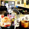 【オススメ5店】銀座・有楽町・新橋・築地・月島(東京)にあるもんじゃ焼きが人気のお店