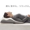 枕を購入!初めてのタイプ♪( ´θ`)ノ