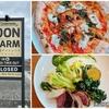 【DON FARM】農園直営!海沿いのイタリアンレストラン