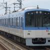 【阪神】5500系が武庫川線に入線