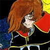 最強格闘家になろう 第四十八話「宇宙海賊ミーム」