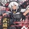 第72隻目 戦艦・武蔵(埼玉県さいたま市 氷川神社) ———— 2018年 5月3日