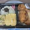 【テイクアウト】久しぶりに食べたけど、やっぱりうまい【Okaeri】