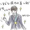 羽生選手の仙台凱旋パレードに行ってきました&羽生くんグッズプレゼント