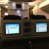 まさかの再会・耐久フライト第2弾 ~ エアチャイナビジネスクラスで行く北京経由メルボルン修行5