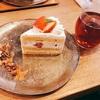 横浜・ecomo-bakeryに行きました🎶店の雰囲気が良いかつケーキが凄く美味しい🍰