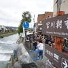 岐阜〜富山レトロ旅 2日目 前半 高山昭和館・飛騨高山レトロミュージアム