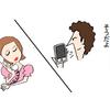 電話加入権はゼロ円⁉ の巻