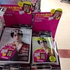 同じ雑誌をサイズ違いと電子書籍で - Men's Club 誌