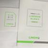 LINEMO乗り換え、やってみた2