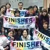 大阪マラソン「チーム エル・ライブラリー」メンバー募集