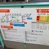 四国🇯🇵列車の旅⑬ 松山⇒高松 うどん