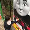 2歳の誕生日旅行1日目〜トーマスランドと富士サファリパークへ〜