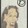 笑い般若・唐傘お化けほか 【妖怪カルタ(by北見花芽) わ~そ】