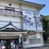 岩国ポタリング後編〜城山ヒルクライム〜