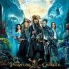 【予想】『パイレーツ・オブ・カリビアン・最後の海賊(原題:Pirates of the Caribbean: Dead Men Tell No Tales)』【5作目】