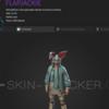 【フォートナイト】すべてのスキンを見ることができる「Skin Tracker」の使い方!