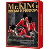 売り切れ?Mr.KING写真集 DREAM KINGDOM初回限定版&通常版の通販購入はコチラ