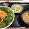 【コスパ飯】ねぎ玉牛丼が…タマランッッッ!【飯テロ】