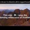 ドローンで撮影 美しすぎるスコットランドの風景