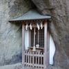 岩屋城跡 岩楠神社