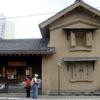 信州 蔵のまち 須坂を巡る +松代