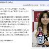 九州大学がまたしても大学焼酎を開発。その名も「いも九」