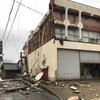 島根県西部地震で1,000棟以上の建物被害に!震度5強を観測した大田市では最多の945棟!!