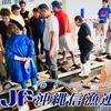 JF沖縄信漁連 CM(砂川英依さん)
