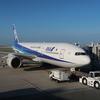 【おすすめ】神戸空港朝一番の羽田行ANA412便を利用する5つのメリット。