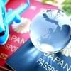 日本のパスポートは最強!?世界のパスポート事情について調べてみた!