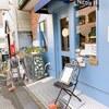 ハーフサイズのケーキが嬉しい浦和駅東口の隠れ家カフェ:café Nicole(埼玉県さいたま市浦和区)